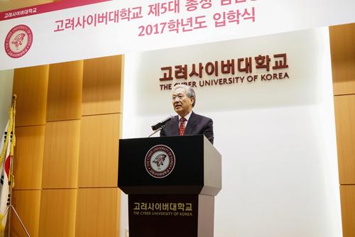 김진성총장 환영사
