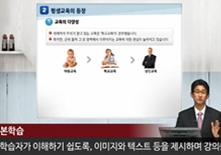 [휴먼서비스학부] 평생교육개론