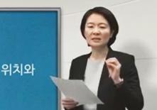 [휴먼서비스학부] 케어기빙실천론