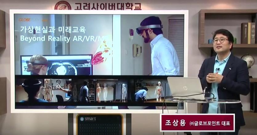 [특강영상] 창의공학부 온라인 심포지엄