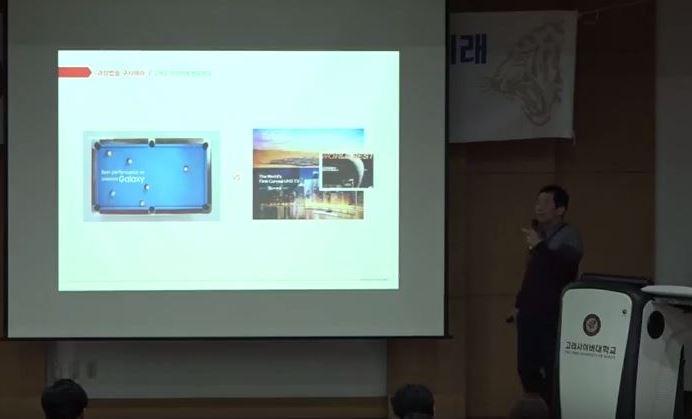 [경영학과] 특강 : 성공 창업을 위한 브랜딩전략 (노장오 교수)