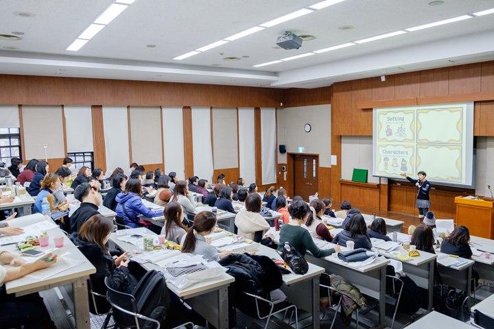 [아동영어학과] 어린이영어 2017년 겨울 학술대회 및 워크숍 참가