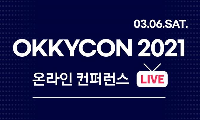 OKKYCON